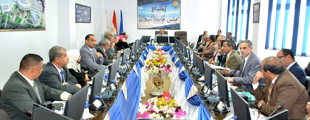 大学学長が率いるアスワン大学評議会の会議です。