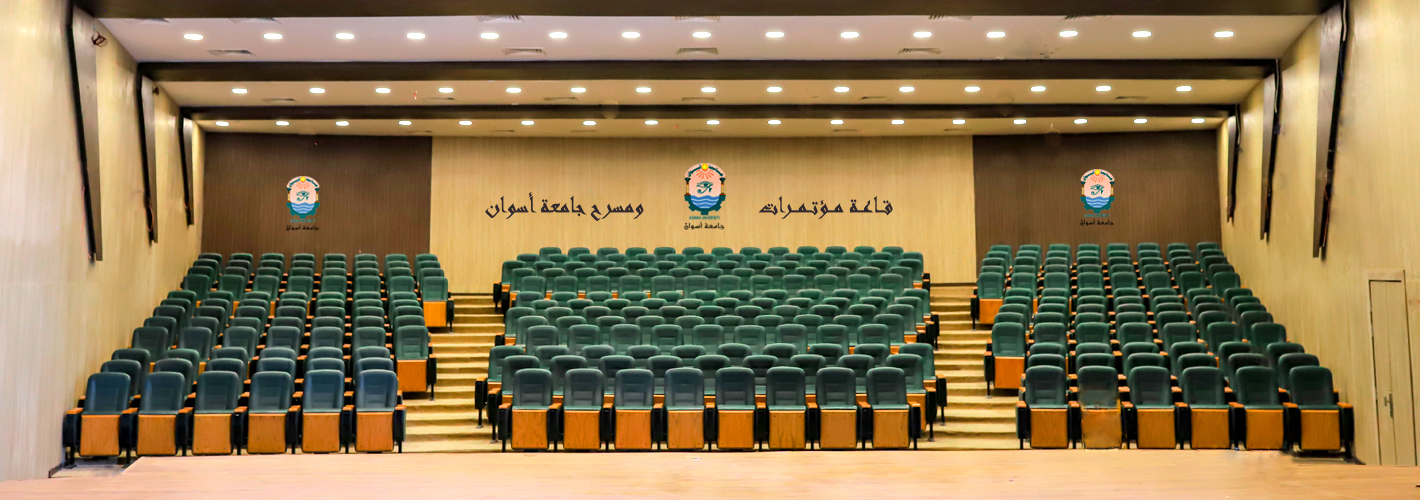 Aswan University's Conference Hall & Theater