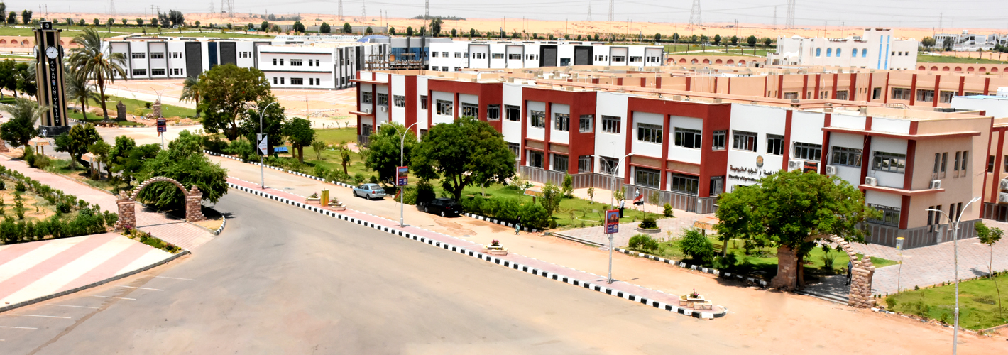 The Campus in Sahary City