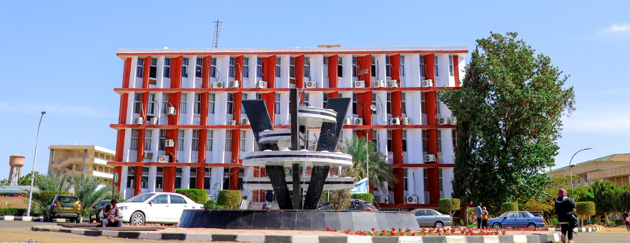 Aswan University's Central Administration Building