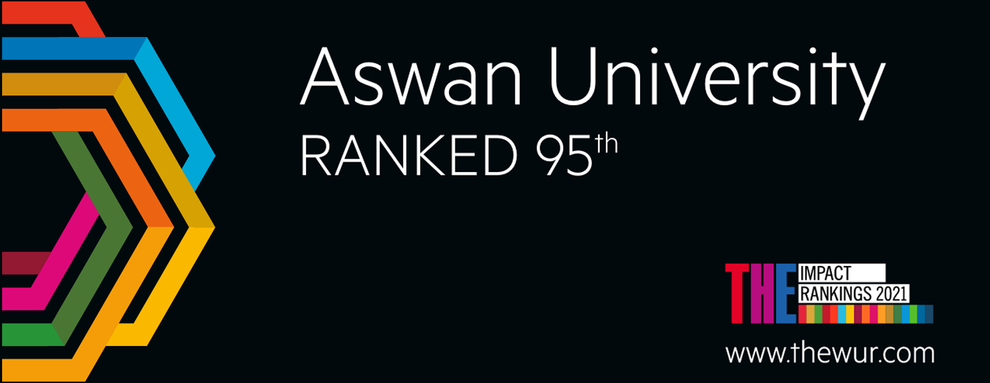 Aswan University is the 1st in Egypt and the 95th internationally