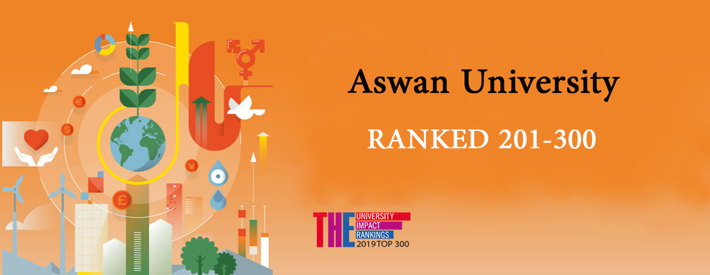 Aswan University Ranked